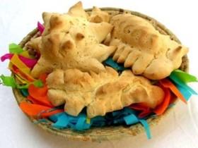 Szárd kenyér